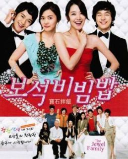 The Jewel Family Korean Drama Complete TV Series 4 DVDs