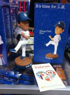 Hong Chih Kuo DODGERS Bobble Head Bobblehead SGA MIB June 14 2011 FREE