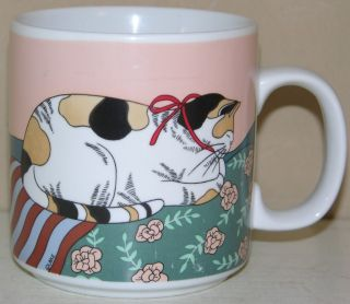Silvestri Mary Lake Thompson Sleeping Cats Coffee Mug