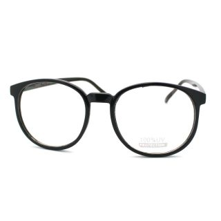 Geeky Nerd Thin Plastic Frame Large Round Clear Lens Eye Glasses New