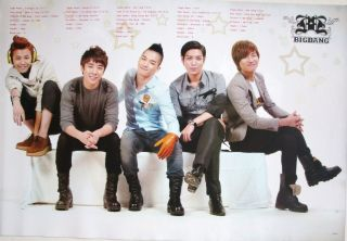 Big Bang Group Sitting Together Poster Korean Boy Band K Pop Music
