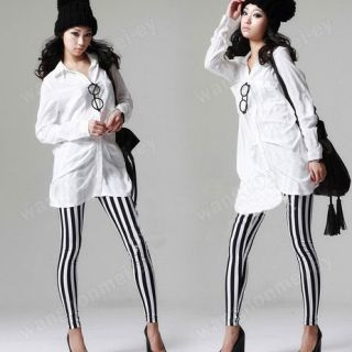 Fashion Chic Look Vertical Stripe Zebra Leggings Tights Legwear