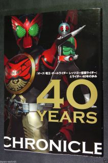 Japan OOO Den O All Riders Lets Go Kamen Riders 40years Chronicle