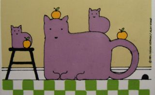 Lillian Vernon Alan Wood Cat Decorated Ceramic Tile