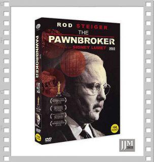 The Pawnbroker Sidney Lumet Rod Steiger DVD New