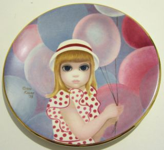 1976 CROWN DUCAL M D H MARGARET KEANE THE BALLOON GIRL COLLECTOR PLATE