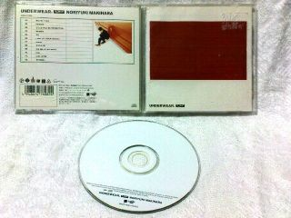 WOW Underwear by Noriyuki Makihara CD 1996 Japan