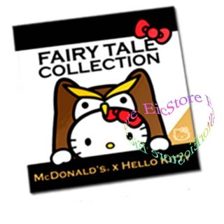 McDonalds x Hello Kitty Fairy Tale Collection Kids Story Book