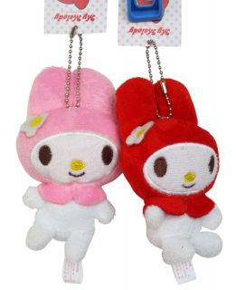 Brand New Sanrio My Melody Keychain Plush Stuffed Toy Set x 2 Pcs