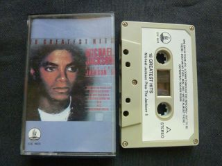 Michael Jackson Greatest Hits Ultra RARE Cassette Tape
