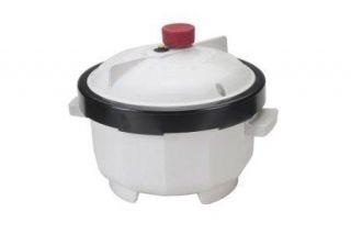 Nordic Ware Microwave Tender Cooker 2 5 Quart