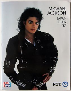 Michael Jackson Bad 1987 ORG Japan Concert Program Minty