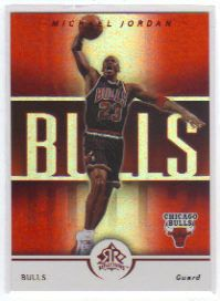 2005 MICHAEL JORDAN RUBY RED REFLECTION 12 92 100 BLACK BULL JERSEY 23