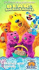 Bear in the Big Blue House   Sharing With Friends VHS, 2001