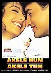 Akele Hum Akele Tum DVD, 2005
