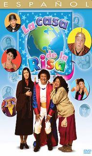 La Casa de la Risa DVD, 2006