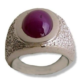 Vintage 14K White Gold Ring With 8X10mm Red Linde Star Sapphire Weighs