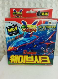 Takara Battle B Daman Bomberman Model Kit VA 15 Wave Shark Figure 1999