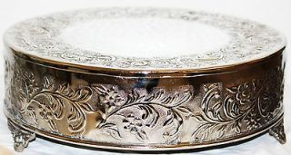 Allure Wedding Silver Round Cake Stand Plateau 16 Inch