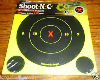 gun targets in Outdoor Sports