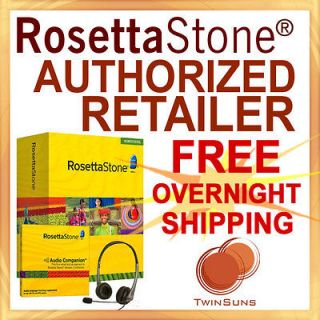 Rosetta Stone US American English 1 Homeschool + Audio