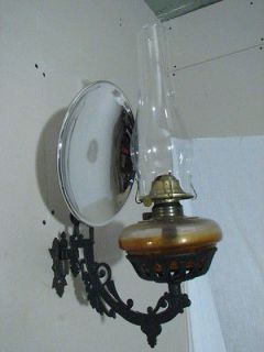 Antique Eagle Oil Lamp w/Wall Bracket Mercury Glass Reflector Early