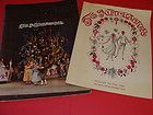 Nutcracker 2 Programs Chicago Arie Crown Theater 1966 Ruth Page