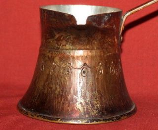 Vintage Tinned Copper Hand Made Serving Coffee Pot
