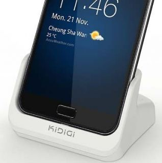KiDiGi WHITE BATTERY CHARGER CRADLE DOCK FOR SAMSUNG GALAXY NOTE i717