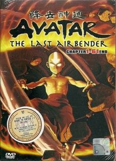 Avatar The Last Airbender Complete Series Vol.1 61 End