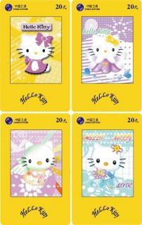 H01024 China phone cards Hello Kitty 60pcs