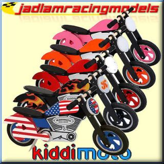KIDDIMOTO Chopper   Kids Child Balance Bike Range   Pick Colour