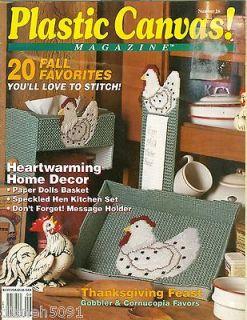 Plastic Canvas Pattern Magazine Speckled Hen Kitchen Set Paper Dolls