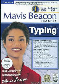 Mavis beacon 17