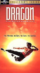 Dragon The Bruce Lee Story (VHS) 0nly 2.75