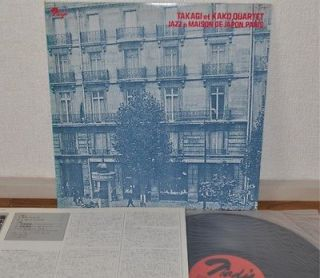 Takagi et Kako Quartet Jazz A Maison De Japon Japan LP Trio PA 3160