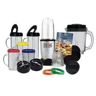 Magic Bullet Deluxe 26 piece Set Hi Speed Blender Mixer Chop Mix NIB