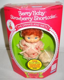 Vintage Kenner 4 Strawberry Shortcake Berry Baby Drink and Wet Doll