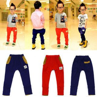 Funcky Kids Clothes Boys Trousers Candy Color All Match Harem Pants 2