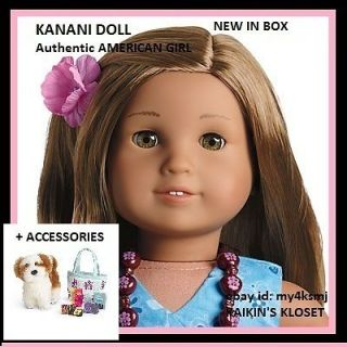 Girl KANANI DOLL + ACCESSORIES Dog Tote Camera FAST SHIP for Kananis