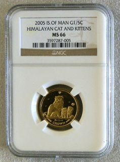 ISLE OF MAN 1/5 CROWN HIMALAYAN CAT & KITTENS COIN NGC MINT STATE 66
