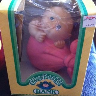 Vintage Cabbage Patch Kids Bank In Package 1983