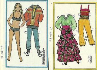Jodie Foster Movie TV Star Bikini Vintage Paper Doll