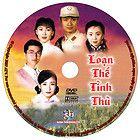 MUA THU DI MOT NUA PHIM MIEN NAM 12 DVDS W LABELS
