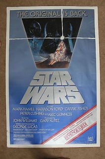 STAR WARS The Original Is Back Movie Poster ONE SHEET Revenge Of The