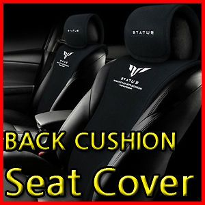 Car Sitting Back Cushion four seasons car Seat Cover interior