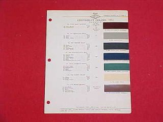1941 CHEVROLET CAR PAINT CHIPS COLOR CHART BROCHURE GUIDE 41