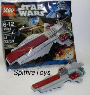 LEGO STAR WARS 30053 REPUBLIC ATTACK CRUISER VENATOR CLONE WARS FREE