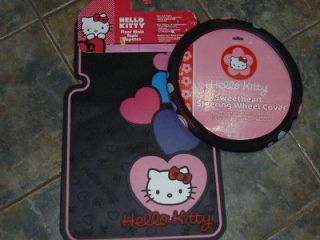 NEW PAIR OF FRONT HELLO KITTY RUBBER FLOOR MATS AND STEERING WHEEL