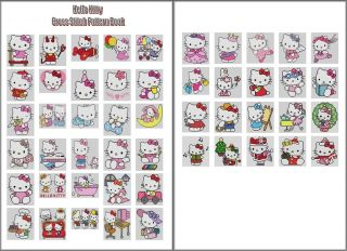HELLO KITTY BUMPER CROSS STITCH PATTERN BOOK   PAPER COPY OR CD ROM